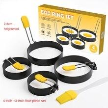 3 / 4 Inche UFO STYLE Metal Fried Egg Pancake Ring Omelette Fried Egg Round Shaper Eggs Mold Breakfast Pan Oven Kitchen
