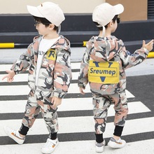 Boys Suit Spring and Autumn Children 2019 New Childrens Clothes Hooded Cardigan Jacket Camouflage 2 Sets