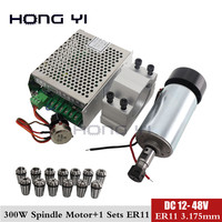 Free shipping 300w dc spindle motor + 52 mm clamp (send four screws) + power governor + 13 PCS ER11 collet for PCB