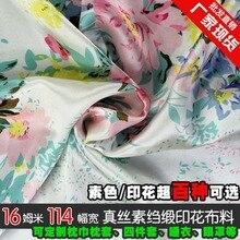 Шелковые ткани для платьев, блузок, шарфов, одежды метр чистого шелка, сатина, шармез, 16 мельница, голубой, розовый, с цветочным принтом, высокого класса