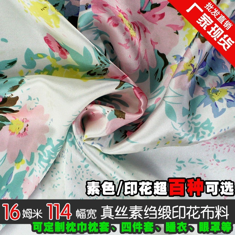 Silk Fabrics For Dresses Blouse Scarves Clothing Meter 100% Pure Silk Satin Charmeuse 16 Mill BLUE PINK Printed Floral High-end
