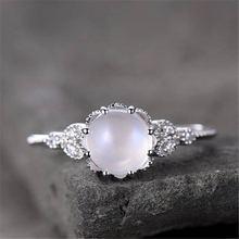 Кольцо из серебра 925 пробы с лунным камнем обручальное кольцо