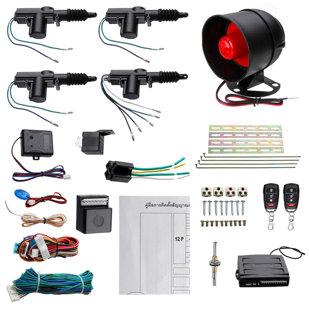 Remote Control Central Locking Remote Keyless Entry Security Car Alarm 4 Door Power Lock Burglar Alarm System Security
