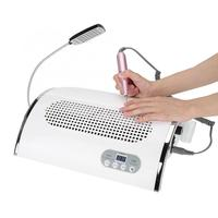 3 IN 1 Electric Multifunctional Nail Art Tool Nail Dryer Vacuum Cleaner Nail File Manicure Machine