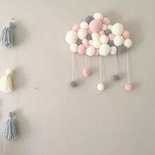 Милый Hairball висячие украшения для дома облако Детская Спальня украшение Детская комната Декор Детские фотографии реквизит Детский Комплект постельного белья