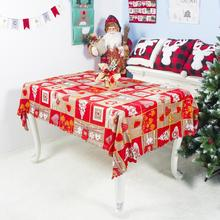 150x180cm Washable Christmas Series Cartoon Pattern Table Cover for Party Decor