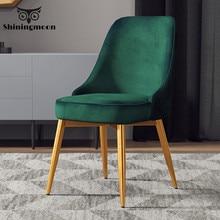 Modern Minimalist High Rebound Restaurant Furniture Chair Restaurant Pu Chinese Iron Chair Wood Kitchen Louis Dining Chairs