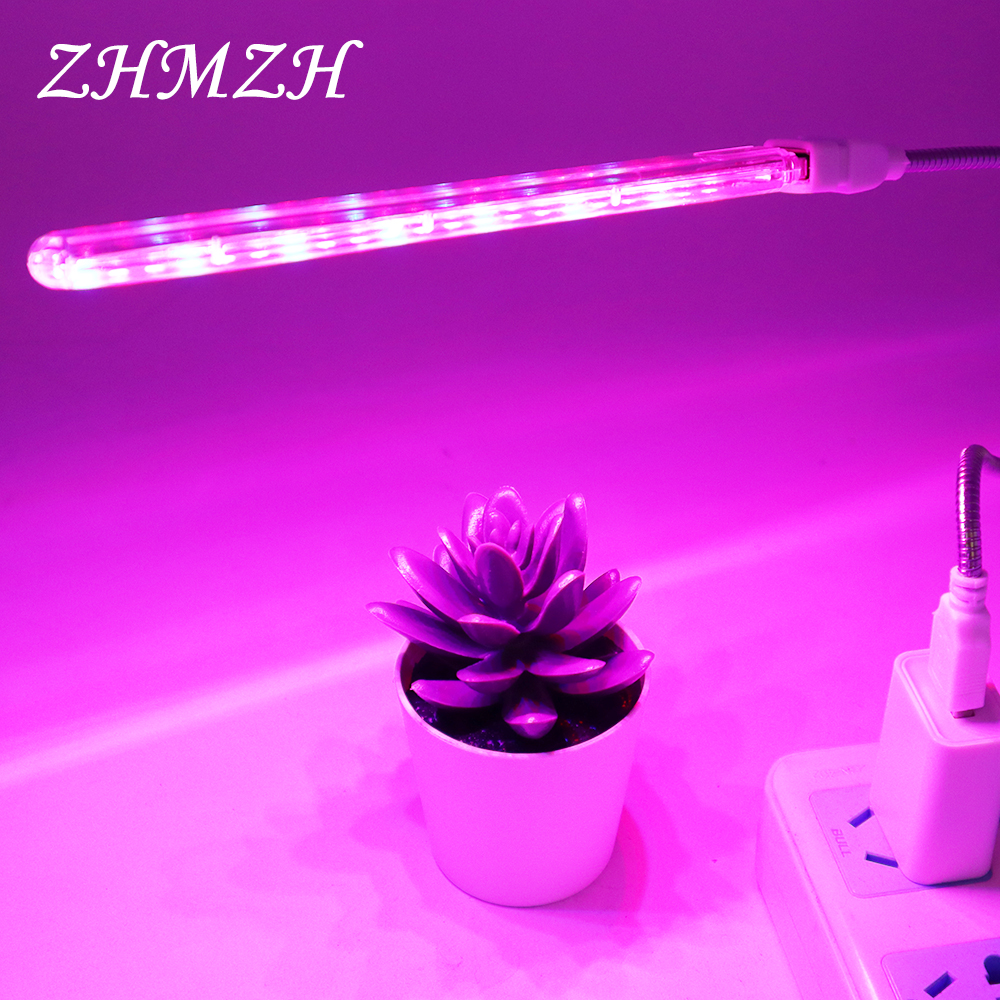 24LEDs Plant Growth Lamp USB Portable LED Grow Light Full Spectrum Phyto LED Growing Lights Powered By DC5V Adapter Power Bank