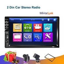 Rádio multimídia automotivo, rádio multimídia automotivo com tela sensível ao toque de 7