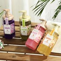 Ailke Elf Perfume Honey Peach/Avocado/Carrot/Grape Snow White Nourishing Scrub Body Spa Cleansing Shower Gel 1