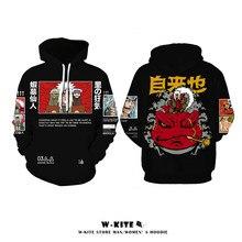 Jiraiya-Sudadera con capucha de Akatsuki para hombre y mujer, ropa de calle de Itachi, sudadera con gráfico Kawaii de Sasuke, sudadera de gran tamaño