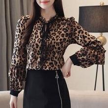 принтом и вышивкой с длинными рукавами круглым вырезом Женская