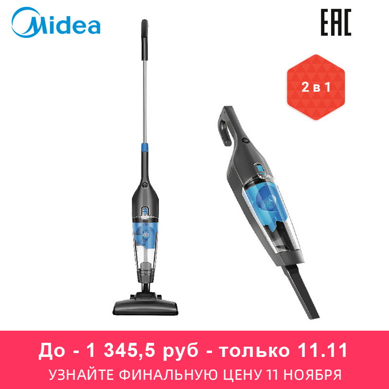 Wired vacuum cleaner vertical hand-held vacuum cleaner electric Washing Mop for home Shipping from Russia Appliances Midea VCS141 cyclone window cleaner Midea manual mini vacuum sweeper dust catcher dust collector