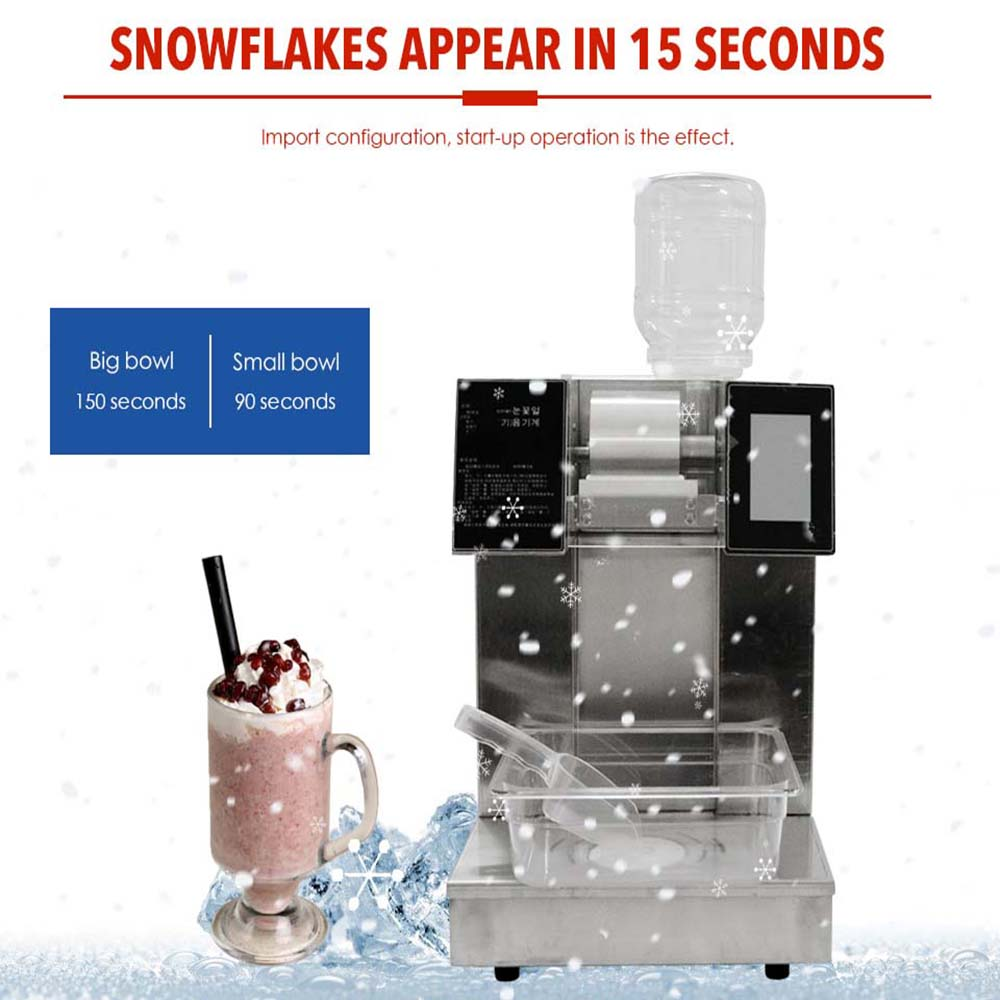 2020 Of Snowflake Ice Machine Snow Cone Maker  Water-cooled Crushed Ice MachineIce Crusher Commercial Stianless Steel