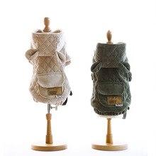 Желто-зеленая одежда для собак, хлопковая Теплая стеганая одежда для домашних животных, две ноги, товары для Аксессуары для домашних животных, собак Akcesoria Dla Psa