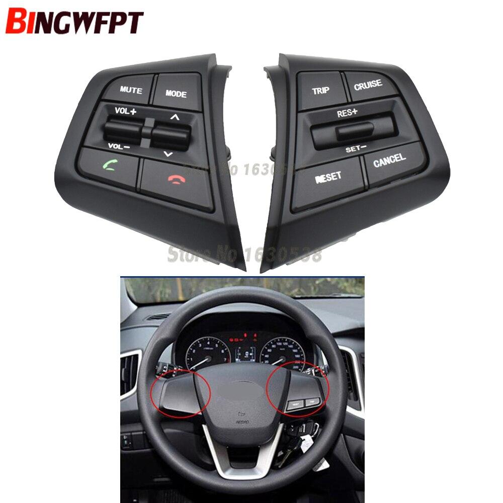 Кнопки управления круиз-контролем на рулевое колесо, кнопки дистанционного управления громкостью с кабелями для Hyundai ix25 (creta) 1.6L
