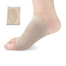 Эластичная Повязка для ног для мужчин и женщин Массажная СЭБС Арка корректирующая стелька для ног с подушечками в форме сердца носки для поддержки арки тонкие