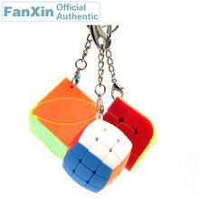 FanXin Key Chain Bread Magic Cube Keychain Mini Professional Speed Puzzle Twisty Brain Teaser Antistress Educational Toys mini finger magic cube key chain