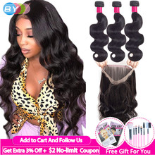 BY Body Wave Bundles With 360 Lace Frontal Closure Brazilian 360 Lace Frontal With Bundles Human Hair Bundle Remy Hair Extension
