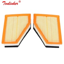 Air Filter For Volkswagen PHAETON 3D 3.0 3.2 V6/4.2 V8/5.0 V10/6.0 W12 4motion Model 2002 2003 2004 2005 2016 1Pcs Filter Set