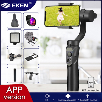 EKEN F60 3 Axis USB Charging Video Record Support Universal Adjustable Direction Handheld Gimbal Smartphone Stabilizer Vlog Live 1