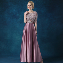 Burgundy pink silver gold green bridesmaid dresses long lace
