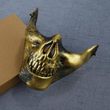 Вечерние Маски с черепом на Хэллоуин, 5 цветов, костюм зомби для взрослых, страшная маска для костюмированной вечеринки, страшная маска для коллекционеров ужасов, пригодная для носки, злая маска