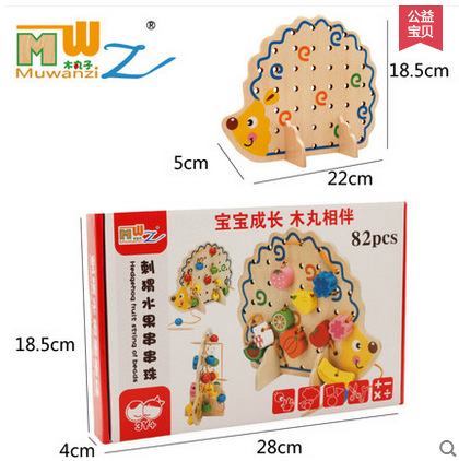 Wooden Balls Baby Threading Beads Hedgehog Wearing Rope Beaded Around Beads Wooden Children's Educational Toys 1-2-3-Year-Old