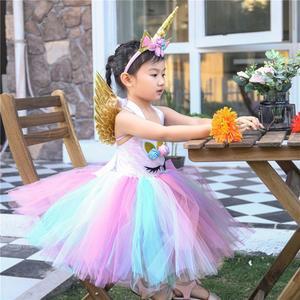 Image 4 - Kids Flower Sequins Tulle Unicorn Dress Cute Lol Unicorn Costume for Girls Birthday Child Christmas Clothes Baby Party Frocks