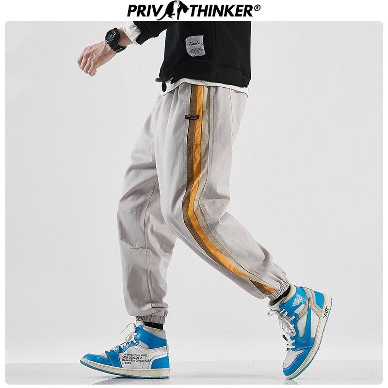 Privathinker Men Casual Side Stripe Cotton SweatPants Mens 2019 Autumn Street-Style Joggers Male Hip Hop Fitness Oversize Pants