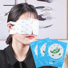 Self-steam Eye Mask Steam Eye Mask Sleep Hot Compress To Relieve Eye Fatigue Self-steam Eye Mask Detox Moisturising Warmer Spa
