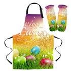 Easter Day S Egg Gre...