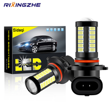 RXZ 12 24V 2PCS Car  H16 5202 9005 HB3 9006 HB4 P13W LED H11 LED 5730 33LED Auto Fog Lamp Car Bulb Super White yellow waterproof