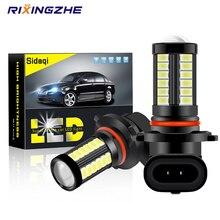 RXZ 12 24V 2PCS รถ H16 5202 9005 HB3 9006 HB4 P13W LED H11 LED 5730 33LED auto โคมไฟหมอกรถหลอดไฟ Super White สีเหลืองกันน้ำ