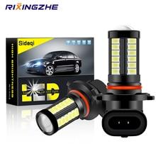 RXZ bombilla LED para coche, 12 24V, 2 uds. H16 5202 9005 HB3 9006 HB4 P13W H11 5730 33LED, Luz antiniebla para coche, Super blanco, amarillo, resistente al agua