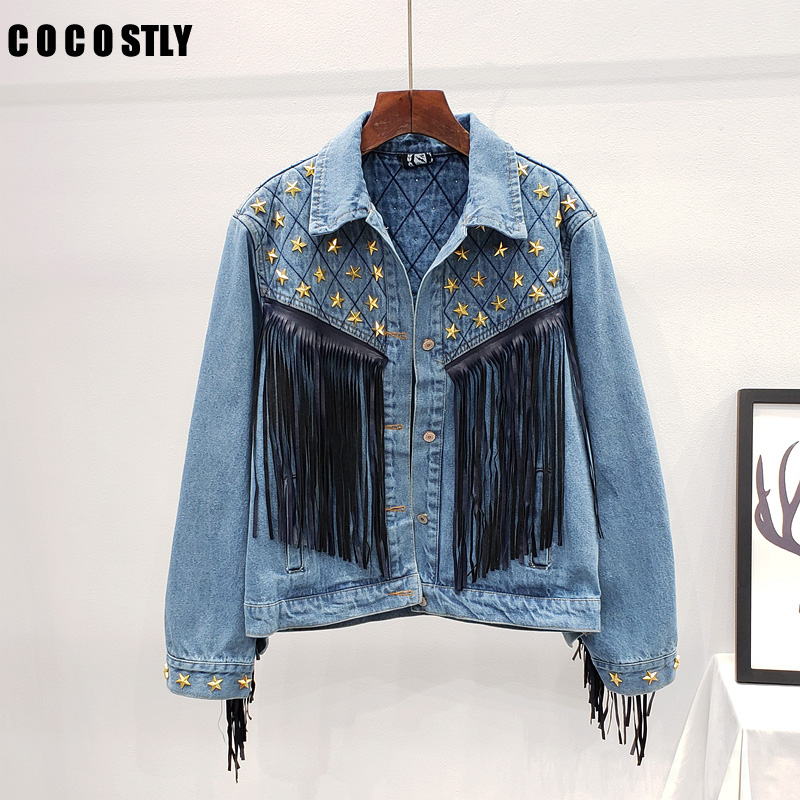 2020 Denim Jacket Women Vintage Star Rivet Suede Fringe Jean Jackets Coat Long Sleeve Outerwear Female Boho Jacket