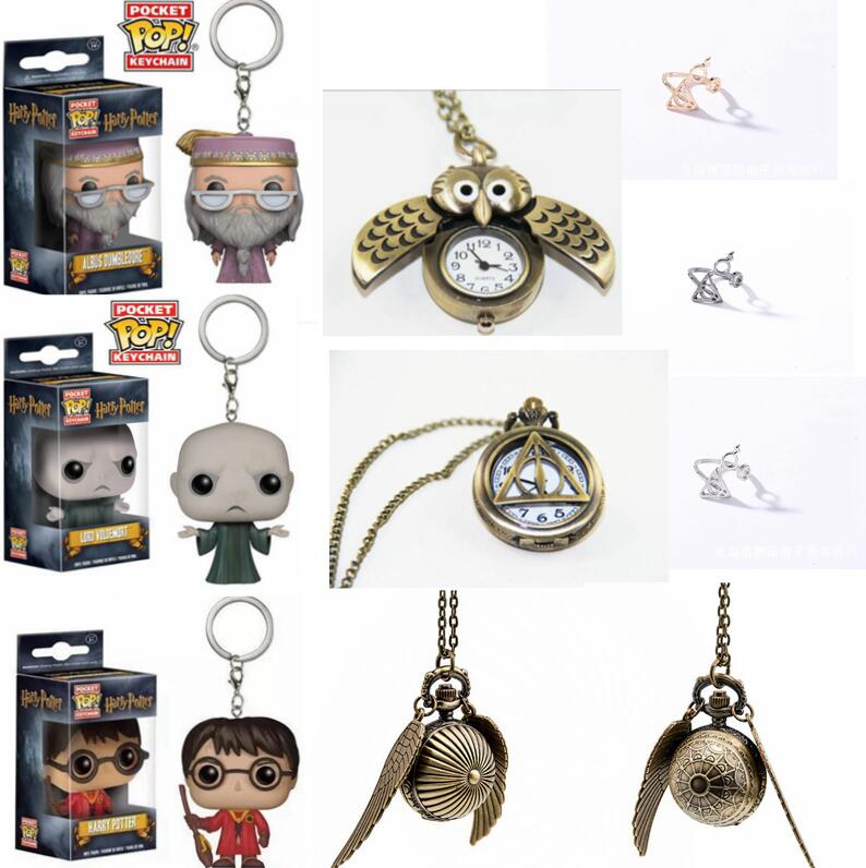 New Fashion Watch Personality Compact Portable Harri Potter Figure Bronze Flying Thief Fob Watches With Chain