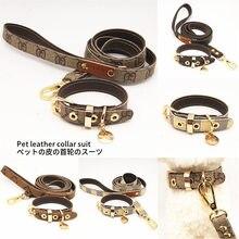 PU Dog Leather Collar Leash Set Suitable Pet Supplies Of Large Medium Small Dog Collar Luxury Designer Adult Cat Collar