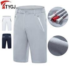 Летние шорты для гольфа 2020 мужские спортивные ультратонкие