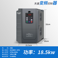 VFD inverter 18.5KW 3 PH 380V input and 3 PH 380V output SHZK ZK880 vector control frequency converter for motor