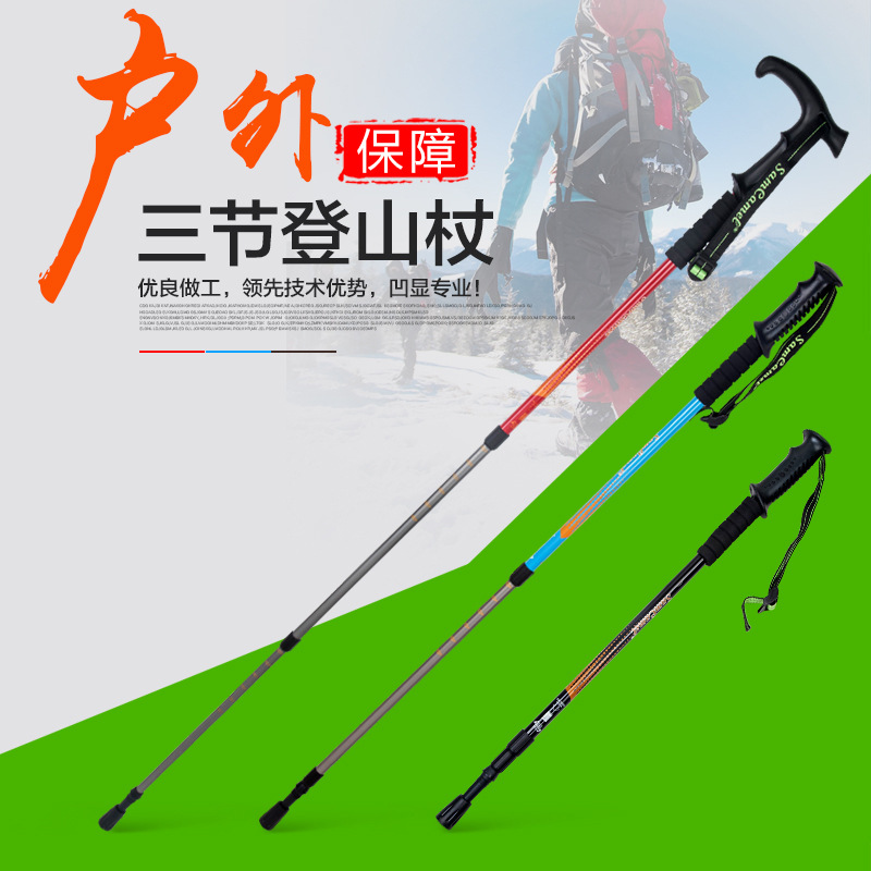 20 Yuan! 3-Section Alpenstock Outdoor Curved Handle Alpenstock A Consignment Purchasing Agents On Behalf