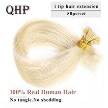 QHP pelo recto máquina Remy extensiones de cabello 50 unids/set queratina recta inclino el cabello humano