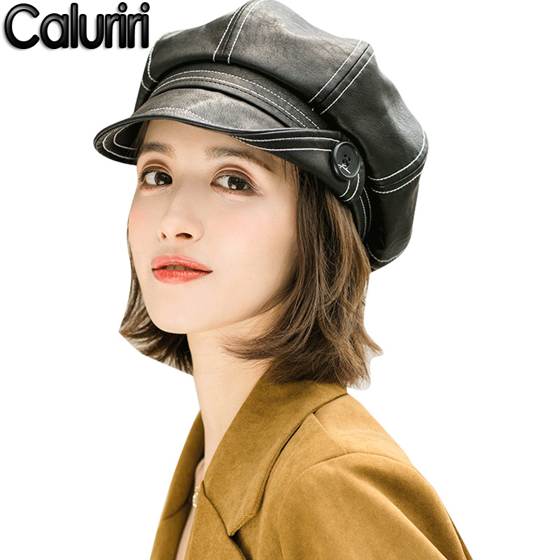 Caluriri New Winter PU Hat Leather Button Octagonal Hat Fashion Wild Literary British Retro PU Beret Hat PU Painter Hat