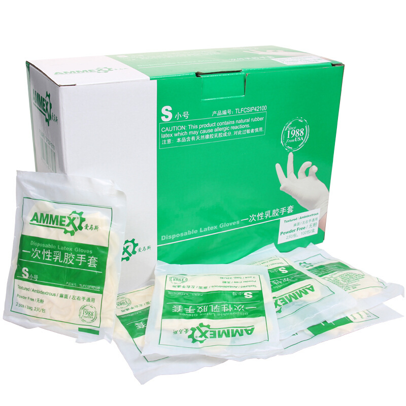 AMMEX Disposable Latex Gloves Sterilization Rubber Examination Gloves Powder-Free Alone Packaging Disposable Glove