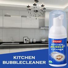 Кухонная Чистящая пена очиститель бытовой кухонной утвари для удаления накипи моющее средство Универсальный Очиститель пузырьков 30 мл