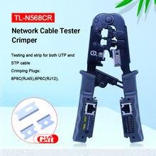 Плоскогубцы 2 в 1 rj45 для сетевого кабеля lan режущий инструмент