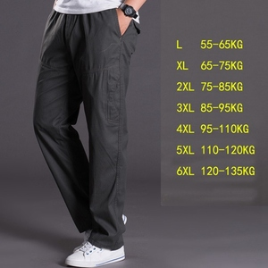 Image 3 - Autumn and winter thick models oversize  pants mens  pants loose mens trousers multi pocket casual pants men