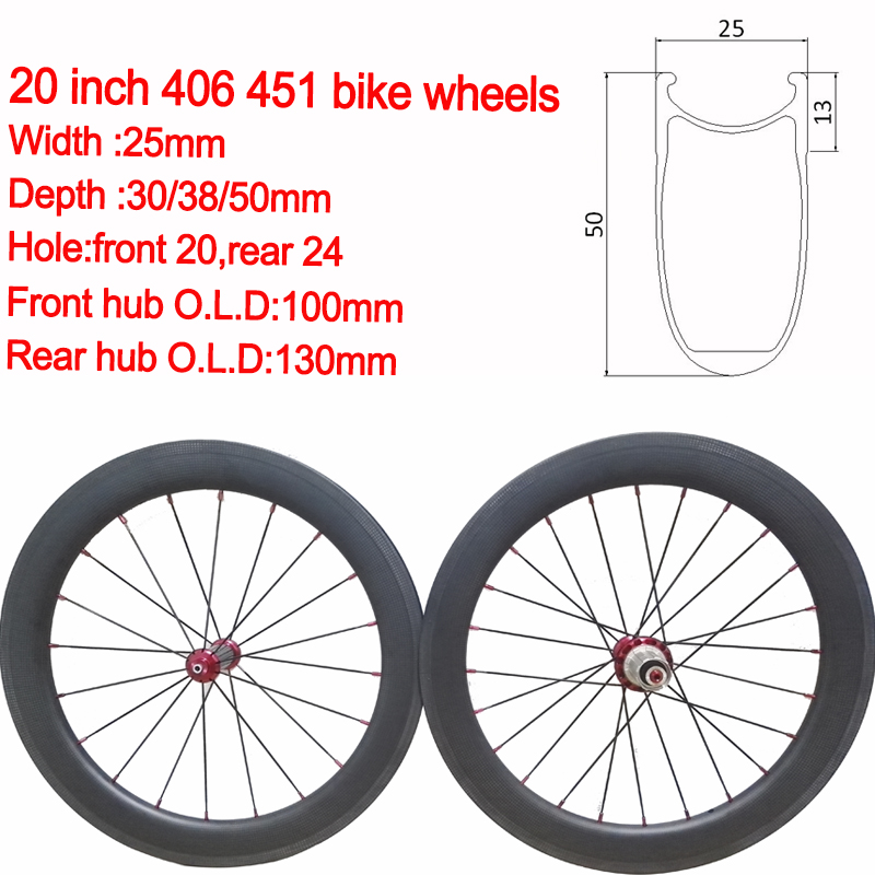 <font><b>20</b></font> inch carbon road bike <font><b>bmx</b></font> <font><b>wheels</b></font> folding 406 451 <font><b>wheel</b></font> child bicycle 20inch fold light wheelset ceramic hub <font><b>bmx</b></font> <font><b>wheel</b></font> image