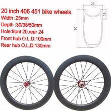 цена на 20 inch carbon road bike bmx wheels folding 406  451 wheel child bicycle 20inch fold light wheelset ceramic hub bmx wheel