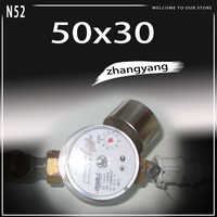 Imán 1 Uds N52 diámetro 50x30mm imán redondo caliente IMANES fuertes imán de neodimio de tierras raras 50x30mm venta al por mayor 50*30mm IMANES